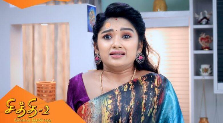 Written Episode Chithi 24th April 2021