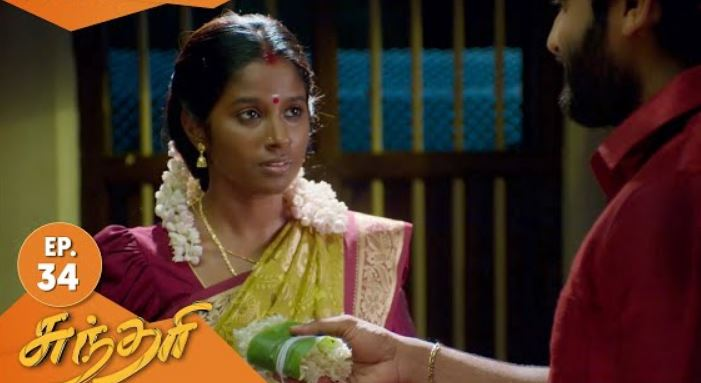 Written Episode Chithi 14th April 2021