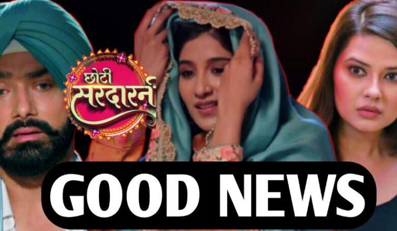 Written Episode Choti Sardarni 26th April 2021