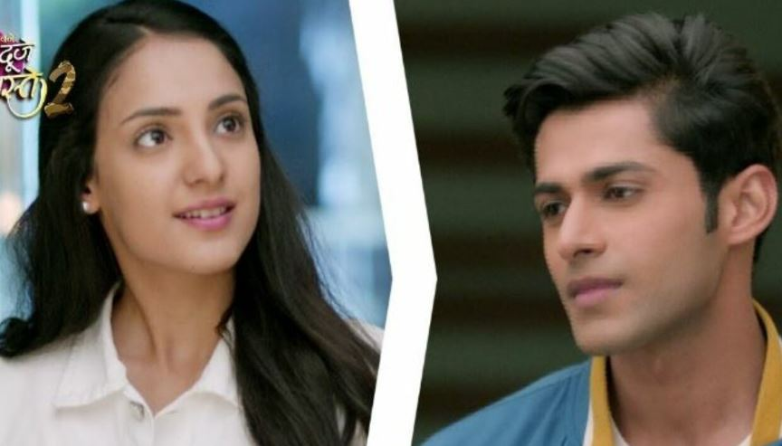 Written Episode Ek Duje Ke Vaaste 2, 20th April 2021