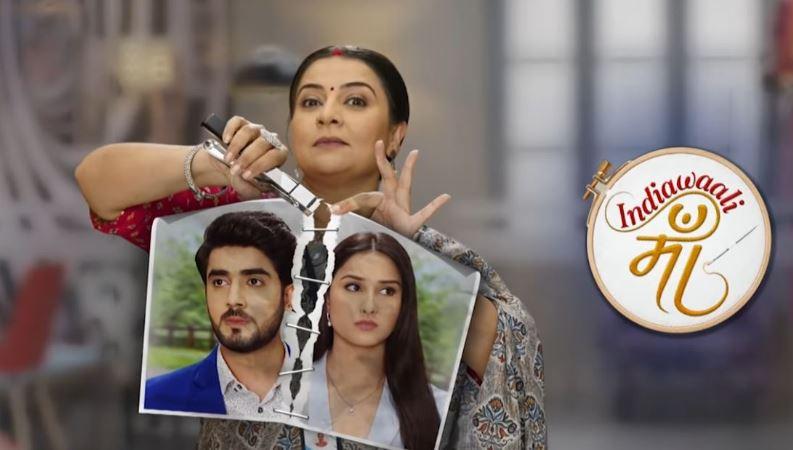 Written Episode Indiawaali Maa 12th April 2021