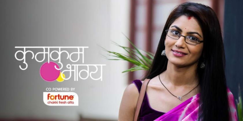 Written Episode Kumkum Bhagya 5th May 2021