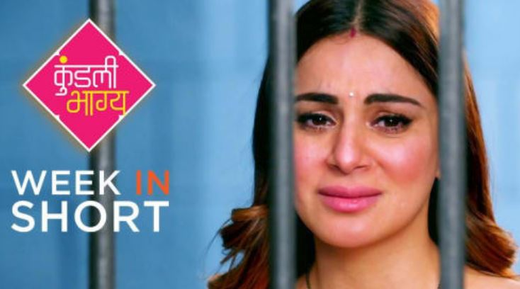 Written Episode Kundali Bhagya 4th May 2021
