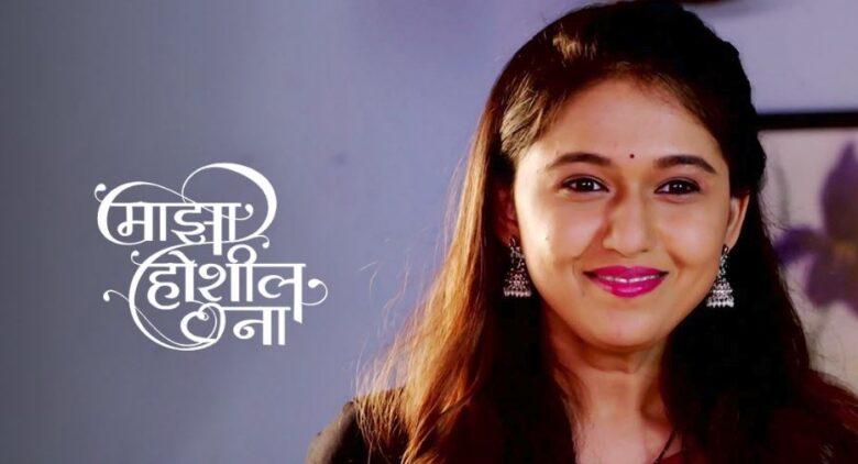 Written Episode Majha Hoshil Na 24th April 2021