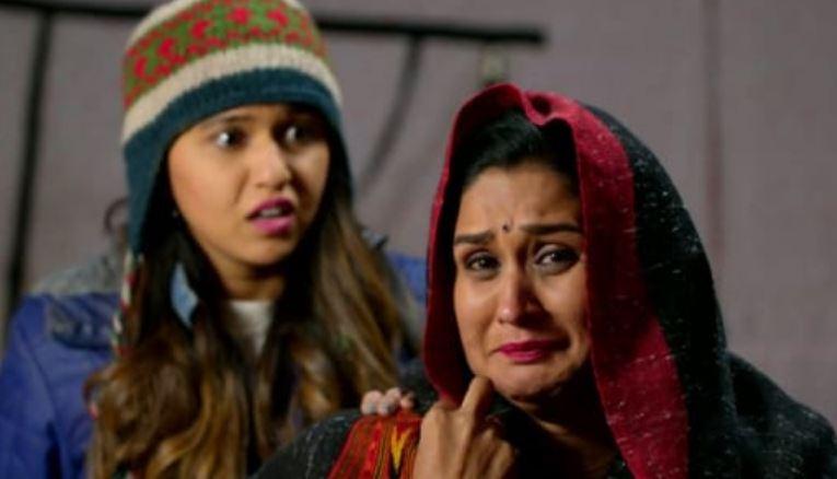 Written Episode Majha Hoshil Na 26th April 2021