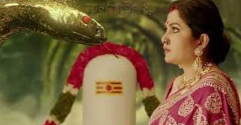 Written Episode Naga Bhairavi 24th April 2021