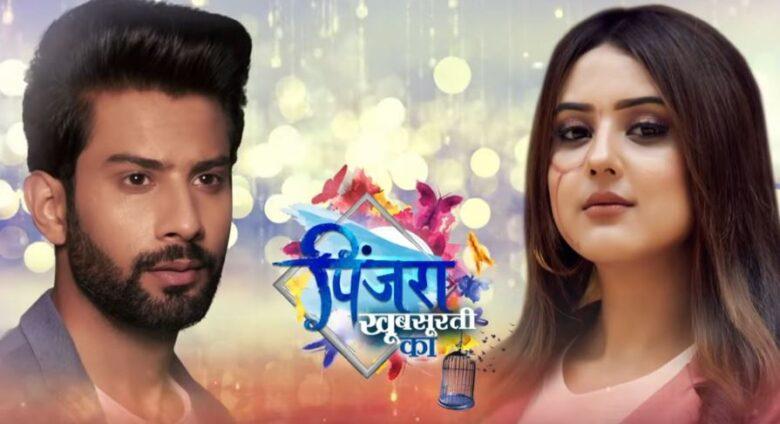 Written Episode Pinjara Khubsurti Ka 6th May 2021