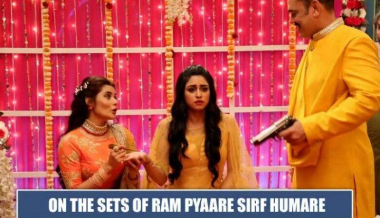 Written Episode Ram Pyaare Sirf Hamare 20th April 2021
