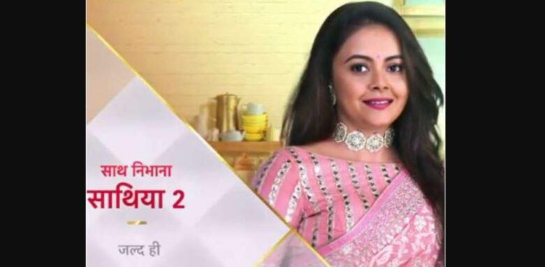 Written Episode Saath Nibhana Saathiya 2 16th April 2021