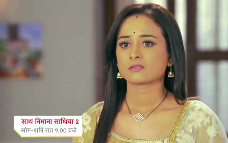Written Episode Saath Nibhana Saathiya 2 17th April 2021