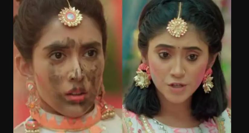Written Episode Yeh Rishta Kya Kehlata Hai 16th April 2021