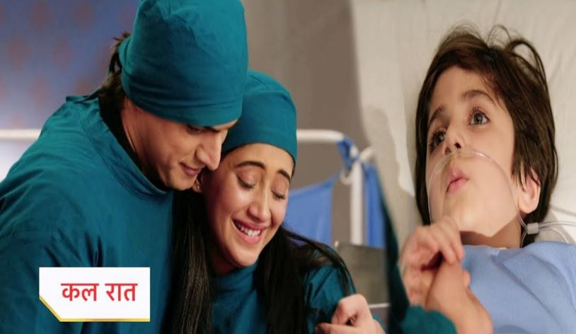 Written Episode Yeh Rishta Kya Kehlata Hai 23rd April 2021