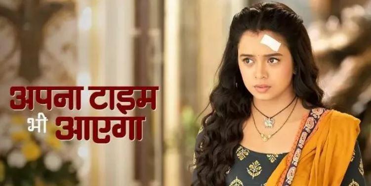 Written Episode Apna Time Bhi Aayega 13th May 2021