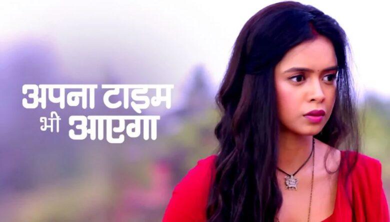 Written Episode Apna Time Bhi Aayega 11th May 2021