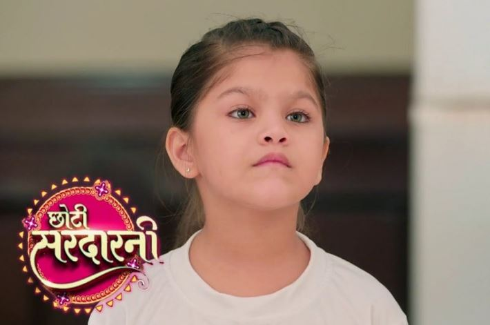 Written Episode Choti Sardarni 12th May 2021 Choti Sardarni 12th May 2021
