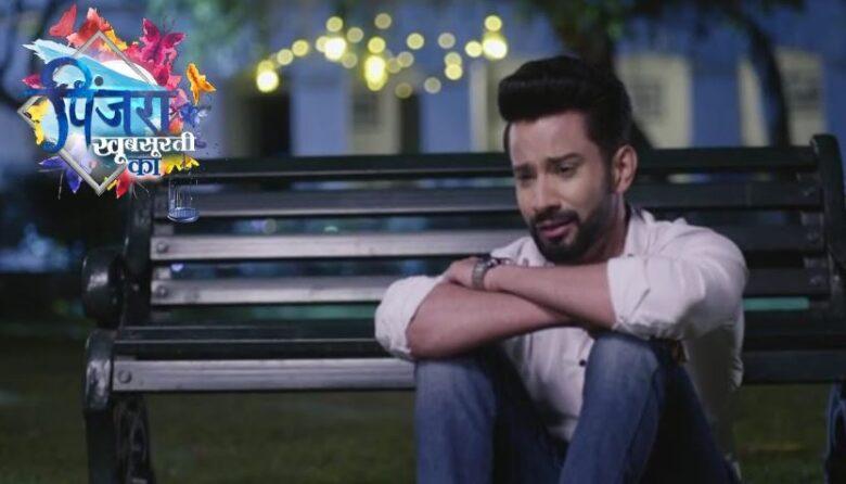 Written Episode Pinjara Khubsurti Ka 10th May 2021