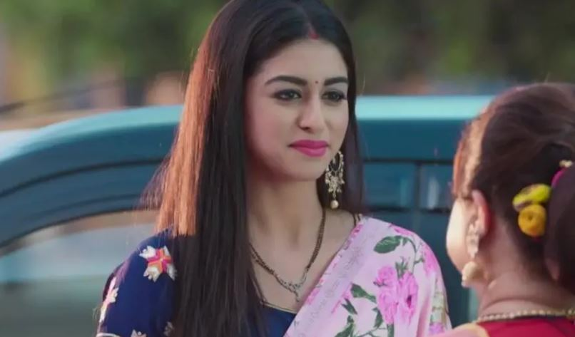 Written Episode Ram Pyaare Sirf Hamare 14th May 2021