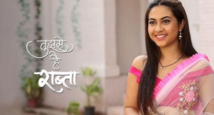 Written Episode Tujhse Hai Raabta 7th May 2021